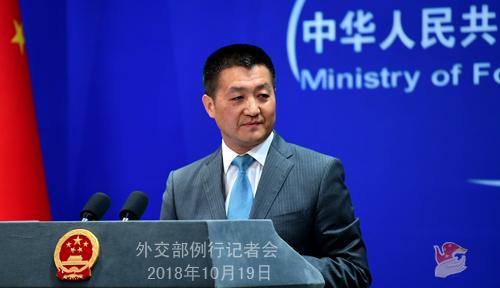 中国领导人为什么在今天接受媒体专访?外交部回应