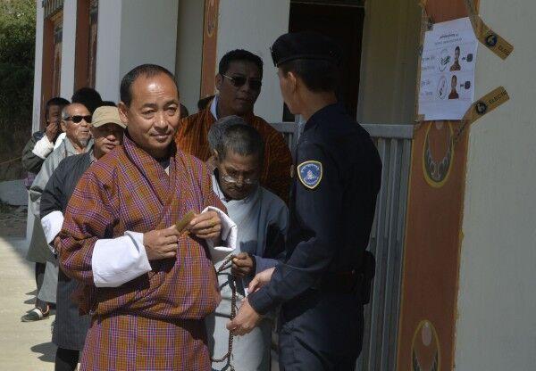 """不丹大选初步结果出炉:新政党""""协同党""""几乎大获全胜"""