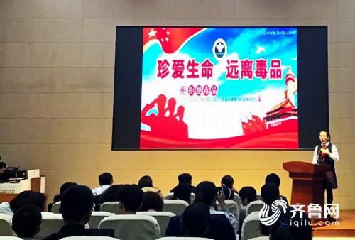 禁毒宣传从娃娃抓起 潍坊高新区举办禁毒知识演讲比赛
