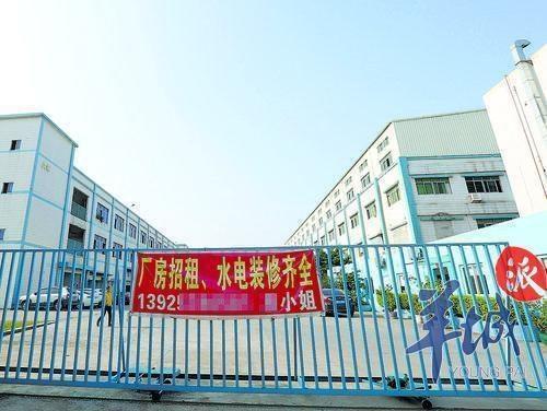 """工业地产成为""""香饽饽"""" ! 地产商及中介进军东莞当起二房东"""
