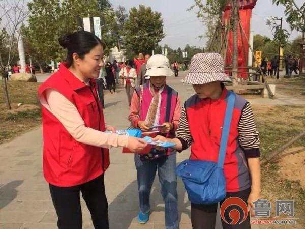 胶州中心医院举行健步行活动