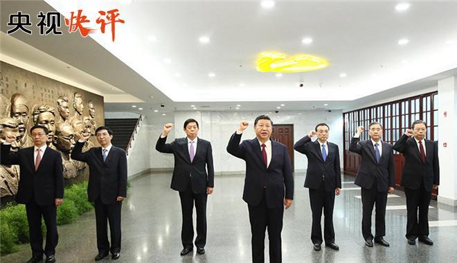 奋力开创中国特色社会主义的光辉时代