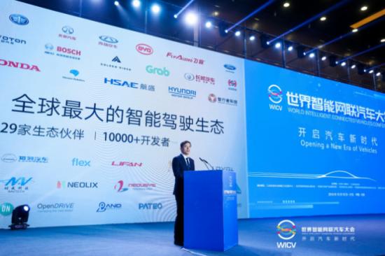 李彦宏:自动驾驶很快可以让汽车做到自动找停车位