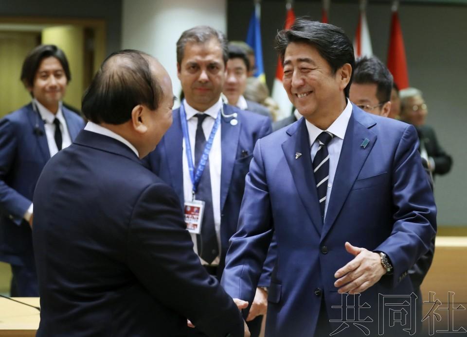 亚欧51国首脑发声明:与一切贸易保护主义斗争