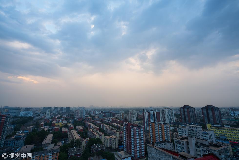 北京修订空气重污染应急预案:四级变三级,蓝色预警取消