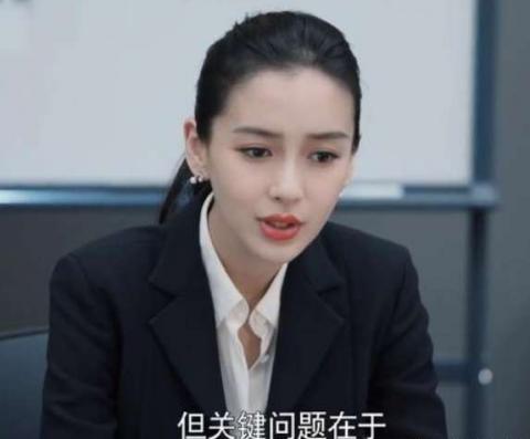 《创业时代》杨颖扮演高管,穿得像模特走秀,一点高管样子都没有