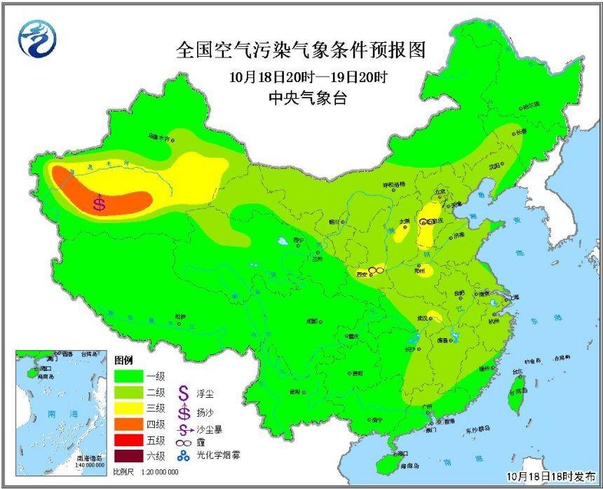 华北黄淮等地有轻到中度霾 局地部分时段重度霾