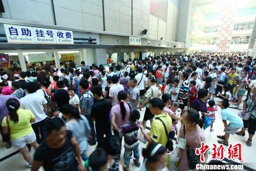 中国国家医保局:跨省异地就医直接结算人次突破106万
