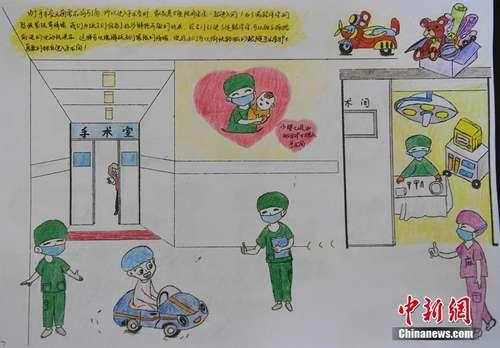 """长春暖心护士手绘漫画讲解""""手术那点事"""""""