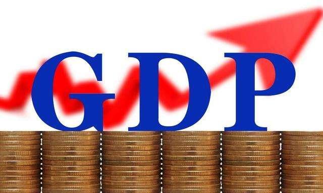 我国三季度GDP增长6.5%