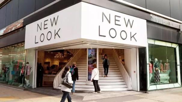 130家门店全关闭!英国快时尚New Look将彻底退出中国市场