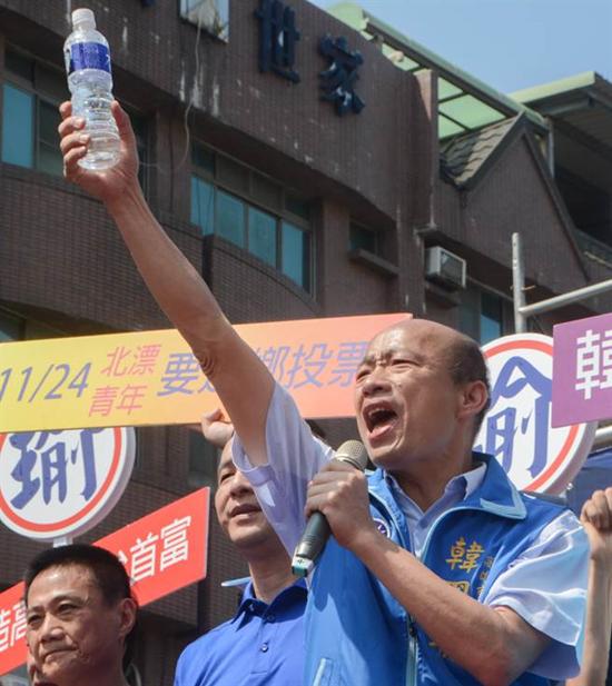 高雄市长选举抽签 韩国瑜抽中签王一号