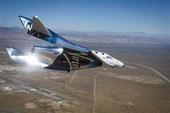 普通人上一次太空要多少钱?最便宜的不到200万