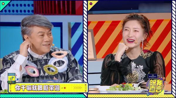 江疏影被问旧爱胡歌脸红 蔡康永:干嘛眼眶带泪?