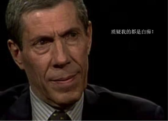 哈佛大学曝出核弹级学术丑闻 中国却成最大输家?