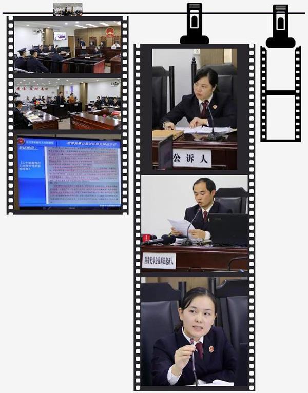湖南首例惩罚性赔偿金公益诉讼案宣判:赔偿并道歉