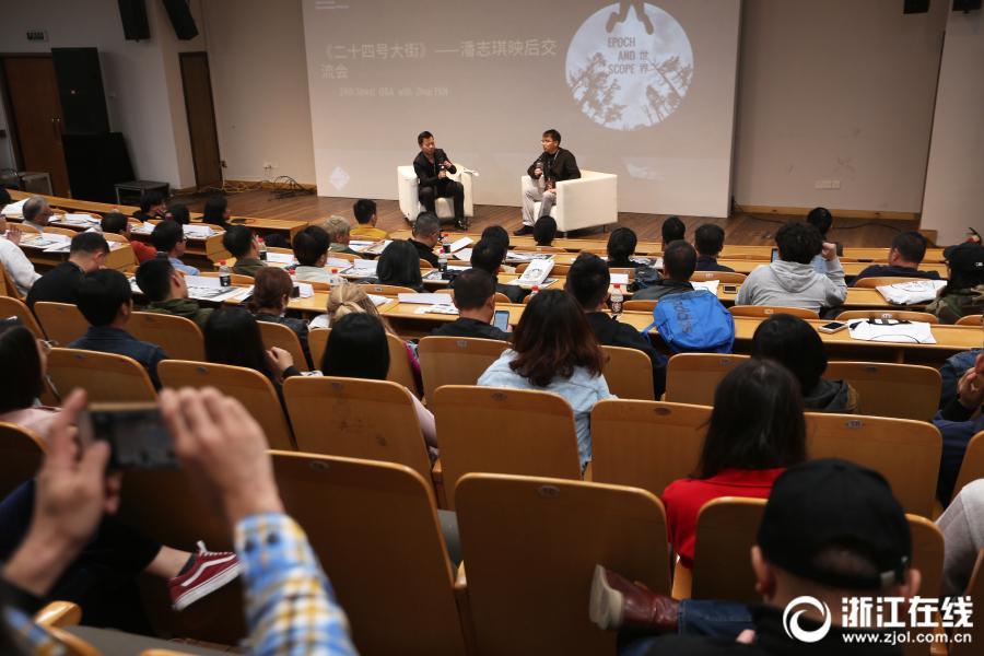 西湖国际纪录片大会开幕