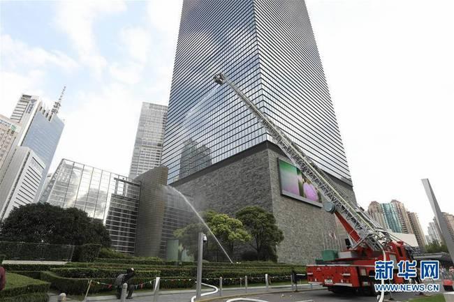 上海环球金融中心举行防灾综合训练演习(组图)
