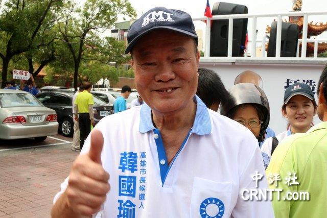 深绿老党员改挺韩国瑜:爱台湾,就不挺民进党!