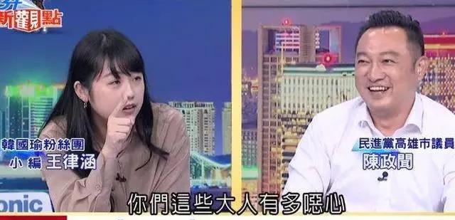 一战爆红!韩国瑜小编呛傻民进党撕赢周玉蔻:你们大人多恶心!