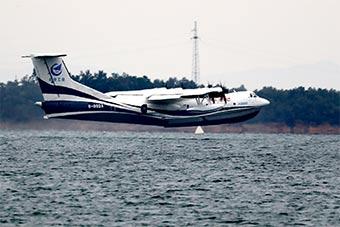 照片展示AG600水上首飞腾空瞬间