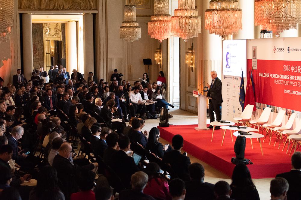 2018中法投资对话成功举办,发掘人工智能时代商业新机遇