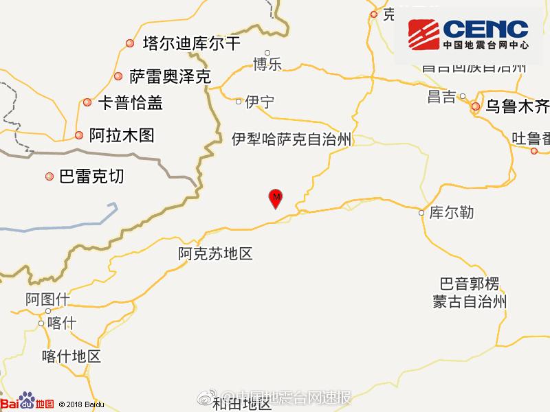新疆阿克苏地区发生4.5级地震,震源深度22千米