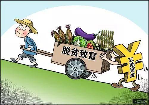 内蒙古十四个旗县退出贫困旗县序列