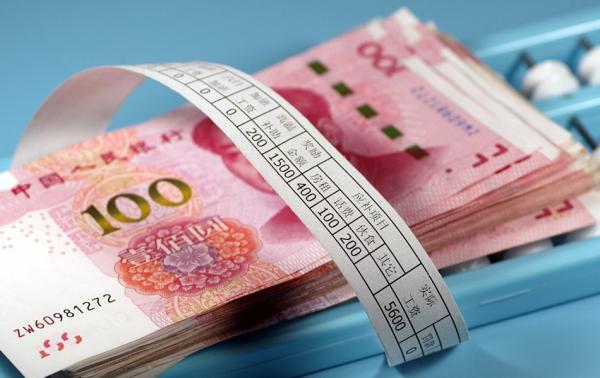 """个税专项附加扣除政策解读:月入万元及以下者有望""""零个税"""""""