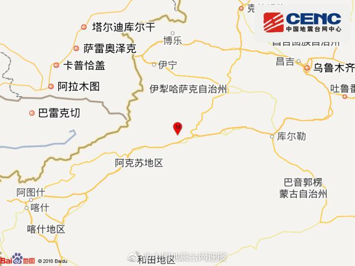 新疆阿克苏地区发生3.2级地震 震源深度22千米