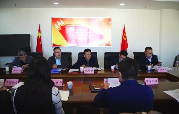 淄博市召开市属事业单位绩效考核指标制定座谈会