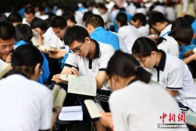 """高考最新政策汇总:明确随迁子女高考政策、严防""""高考移民"""""""