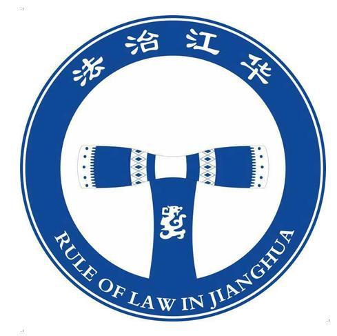 永州法治文化标识创作