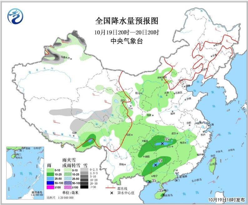 中等强度冷空气将影响北方地区 新疆甘肃等地或有扬沙