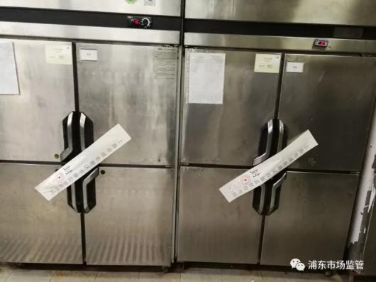 上海市民办中芯学校食堂存有过期食物等调查处置情况的通报