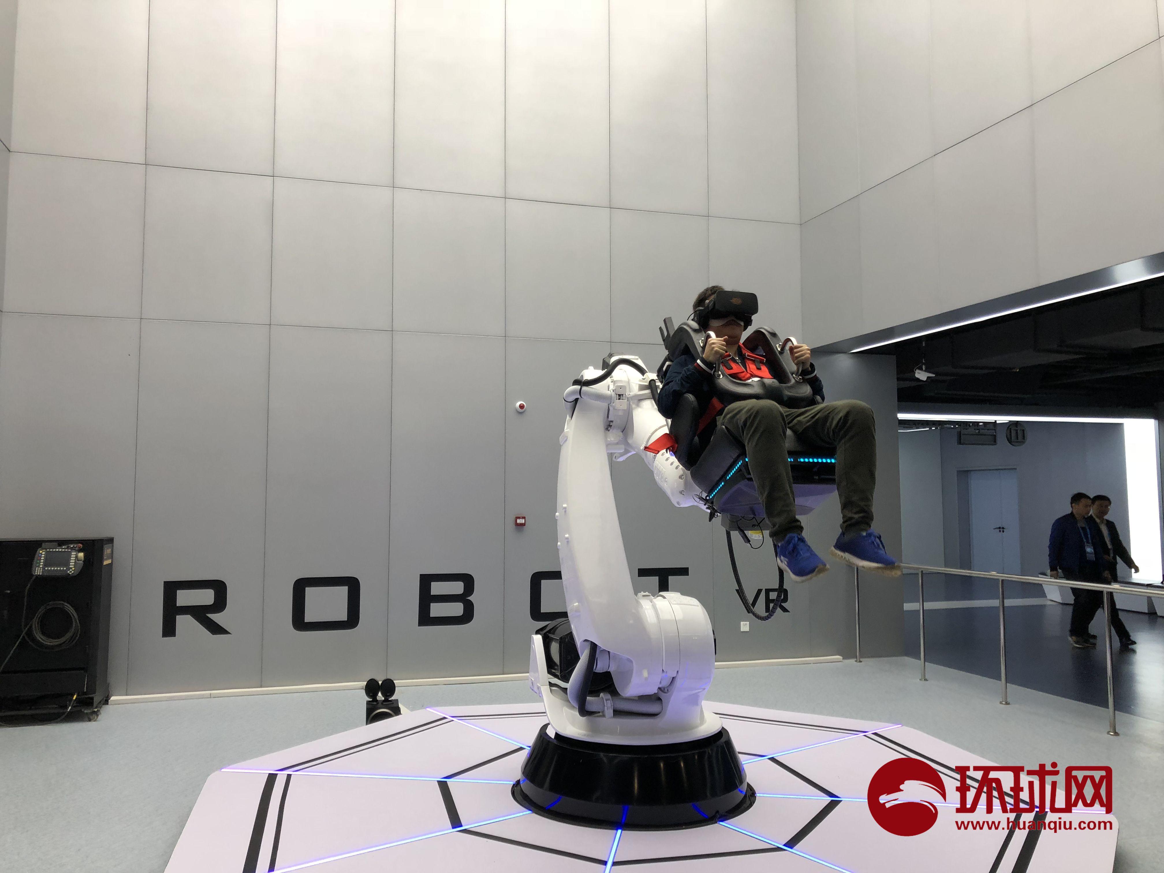 世界VR产业大会:穿梭虚拟与现实间的体验