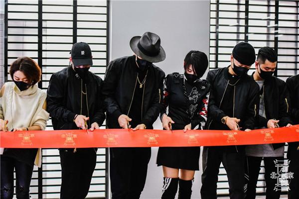 舞邦&KINJAZ DOJO北京开业典礼群星璀璨,携手太古里国际音乐节联袂巨献