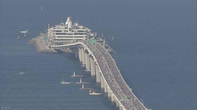 近两万人参加东京湾跨海大桥马拉松大会