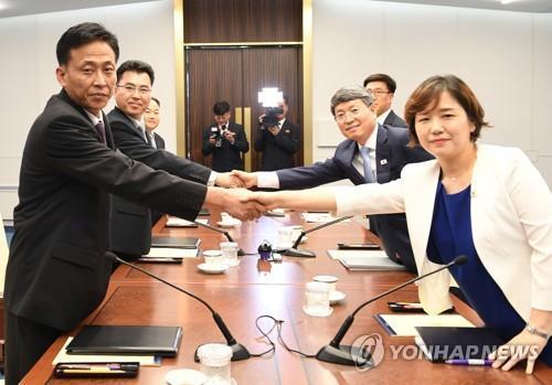 韩朝将举行山林合作会谈 韩媒:双方代表团名单敲定