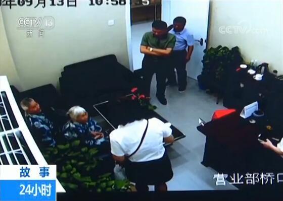 """一位传奇的女兵 一笔沉甸甸的捐款——中国首位女空降兵千万积蓄""""空投""""家乡"""