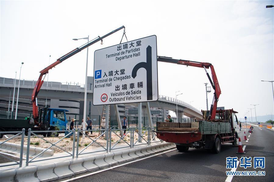 连接港珠新通道——走进港珠澳大桥澳门口岸