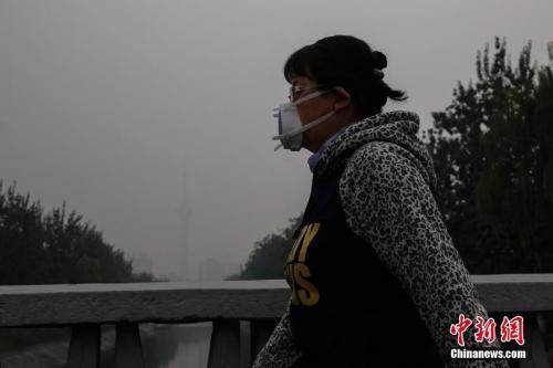 京津冀再迎雾霾天 河北10城启动重污染应急响应