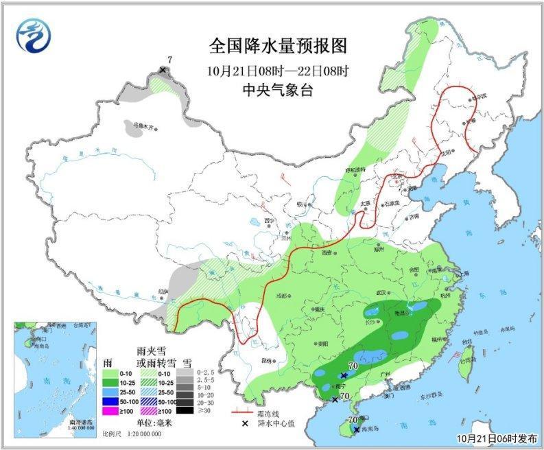 中等强度冷空气将影响北方地区 华北黄淮等地有霾