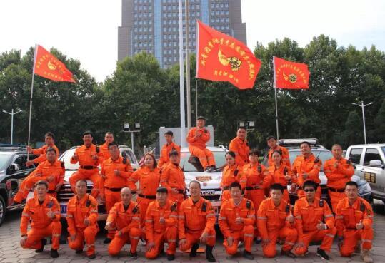 共青团漯河市委贾湖酒业青年志愿者应急救援队正式成立