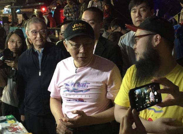 柯文哲算命大吐苦水:为什么都逼我选台湾地区领导人
