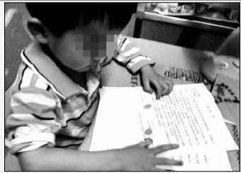 状师妈妈与儿子签零用钱协议:生存中并非都签协议