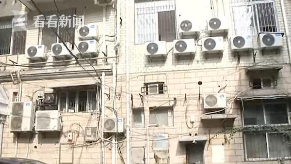 医院装修29个空调外机挂满墙 居民直呼崩溃