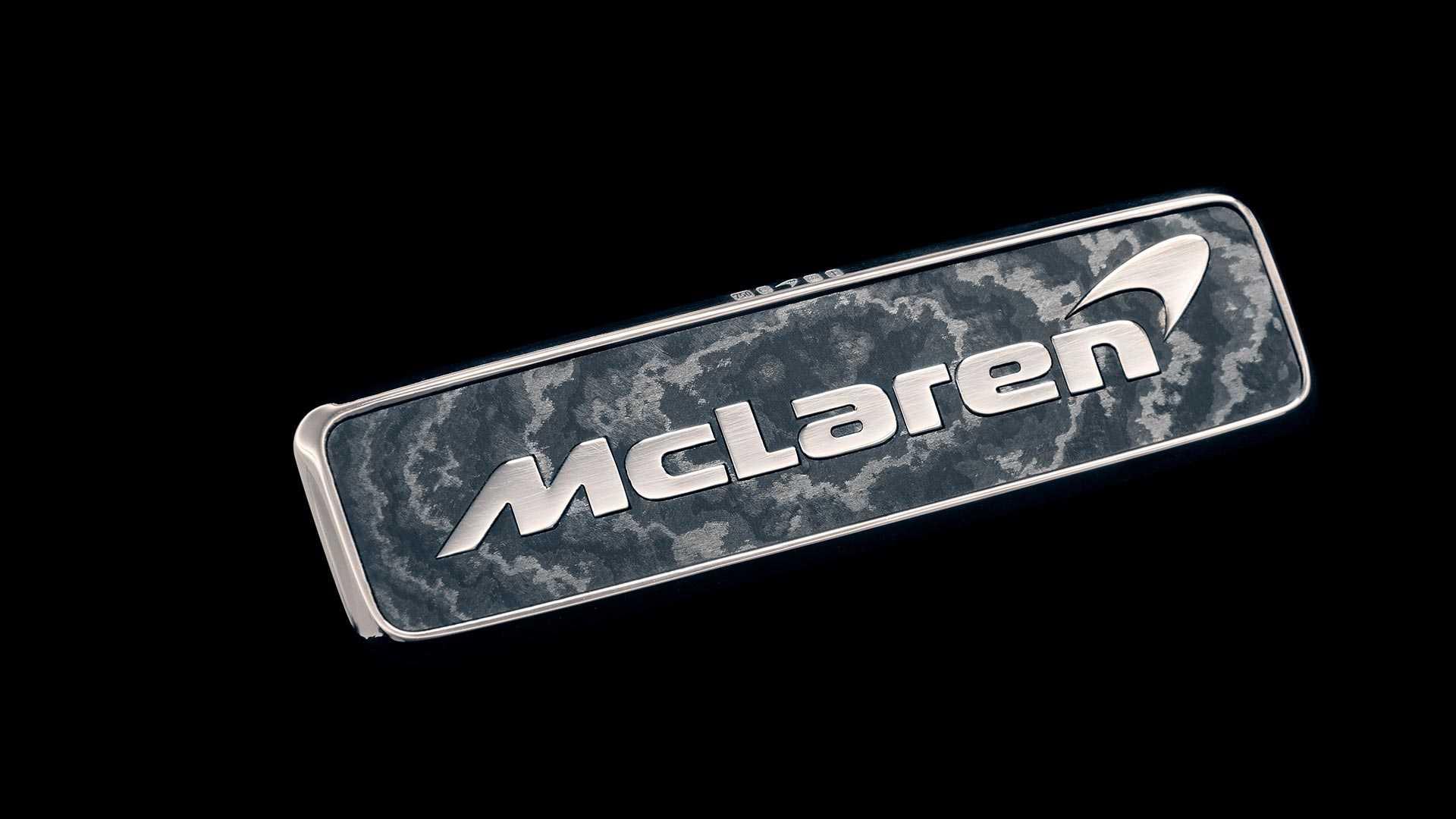 迈凯伦speedtail选配黄金与铂金车标