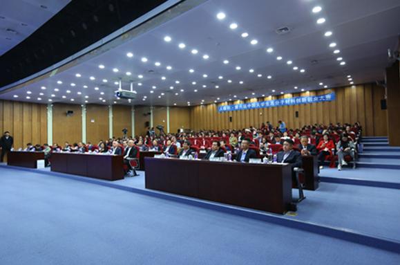 人保杯•第六届中国大学生高分子材料创新创业大赛圆满收官