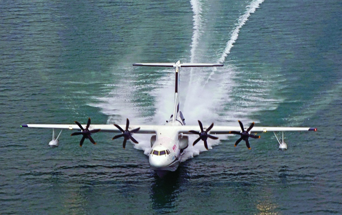 AG600水上首飞为何难?失控就会像海豚上蹿下跳